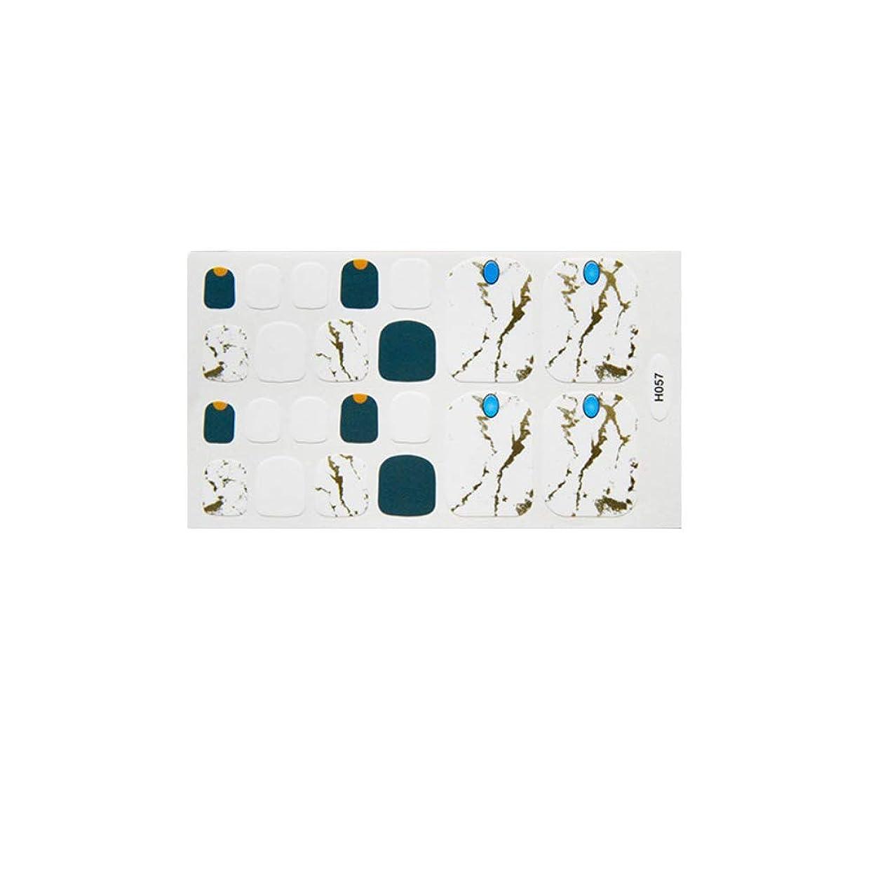 Poonikuuネイルステッカー ネイルアクセサリー 貼るだけシンプル 夏 足爪装飾 女性レディース ファション優雅 1セット 22枚 スタイル2