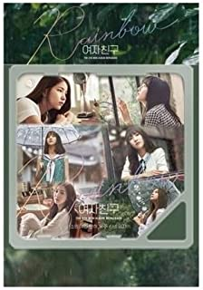 Gfriend - [RAINBOW] 5th Mini Kihno Album Kit+7p PhotoCard K-POp Sealed G-FRIEND GIRL FRIEND