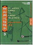 EL NUEVO LIBRO DE CHINO PRACTICO 3 CD-AUDIO (4)