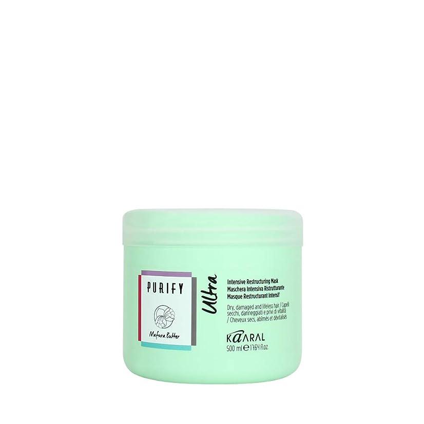 自発的医師ナチュラルKaaral Purify ULTRA Intense Restructuring Professional Mask for Damaged Hair- 500 gr