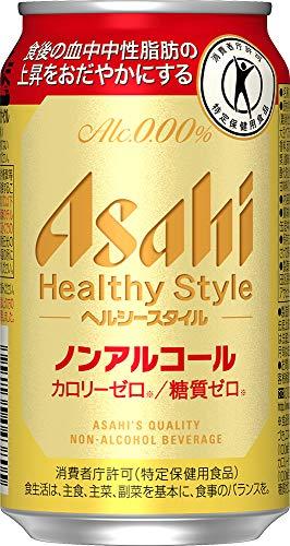 アサヒビール ヘルシースタイル ノンアルコール 缶350ml
