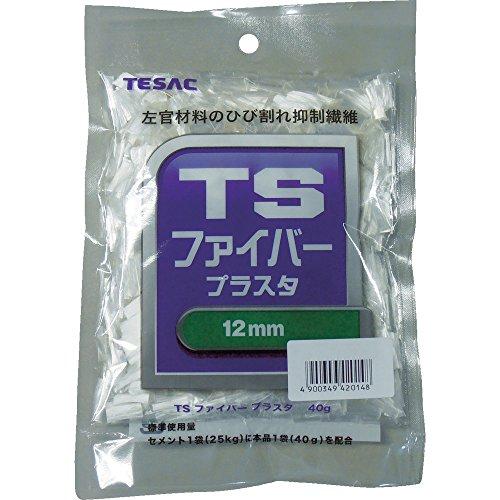 テザック(Tesac) TESAC TSファイバー プラスタ 6mm TSFP6MM