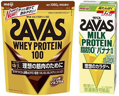 【セット買い】ザバス ホエイプロテイン リッチショコラ味【50食】+ミルクプロテイン 脂肪0 バナナ風味【200ml×24本】