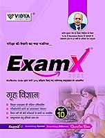 ExamX- GREH VIGYAN-10