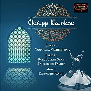 Chupp Karke
