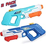 NextX Water Gun Super Blaster, High Capacity Squirt Guns for Kids Adult, Water Pistol for Swimming Pool Beach Sand Water Fighting Toy (2 Pack)