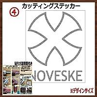 ④NOVESUKE ノベスケ カッティングステッカー (シルバー, 6x5cm 【4枚組】)