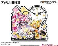 シーズナルプランツ ボンバーガール ボンバーマジシャン アクリル時計【モモコ&パイン】
