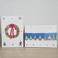 クリスマスカード 3枚セット