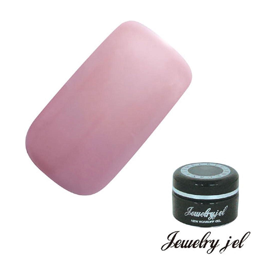 明らか浸す慣らすジュエリージェル ジェルネイル カラージェル OP106 3.5g ピンク シアーマット UV/LED対応  ソークオフジェル ピーチベージュ