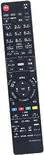 PerFascin 代用リモコン replace for パナソニック リモコン ブルーレイ Panasonic ディーガ N2QAYB000472 N2QAYB000565 DMR-BWT1000 DMR-BWT2000 DMR-BW680 ...