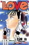 """""""LOVe""""(1) (少年サンデーコミックス)"""