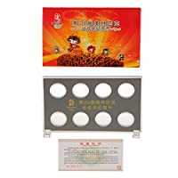B Blesiya オリンピック記念コインコレクションボックスプラスチック製クリアコインケース