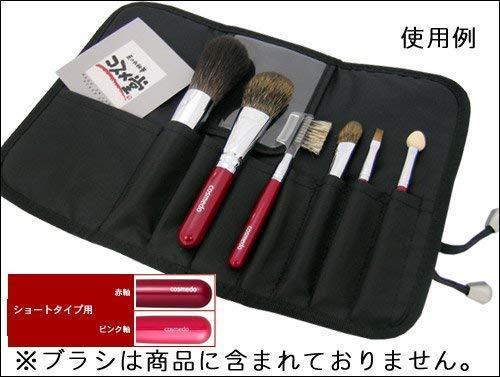 匠の化粧筆コスメ堂ショートタイプ用メイクブラシケース7本収納P-4