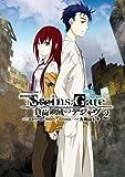 劇場版 STEINS;GATE 負荷領域のデジャヴ(2) (角川コミックス・エース)
