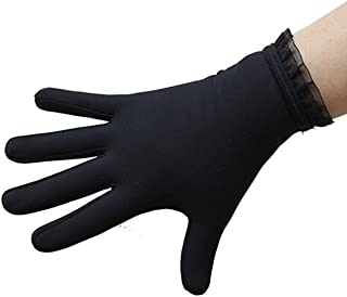 IceDress Thermal Figure Skating Gloves with Flounce