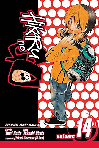 [(Hikaru No Go, Volume 14)] [By (author) Yumi Hotta ] published on (February, 2009)