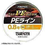 釣研(TSURIKEN) ライン ファステック PE 0.8号 150cmOR 855032
