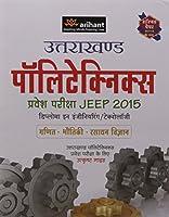 Uttarakhand Polytechnics Pravesh Pariksha Jeep 2015 (Diploma in Engineering / Technology) Ganit/Bhotiki/Rsayan Vigyan