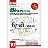 MBD Sure Shot CBSE Sample Papers Hindi Course-B Class-10