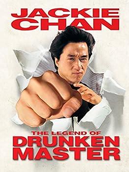 Legend Of The Drunken Master  Jui Kuen II