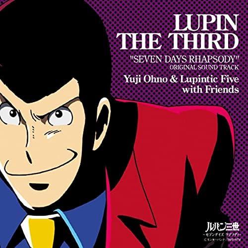 Yuji Ohno & Lupintic Five with Friends & 大野 雄二