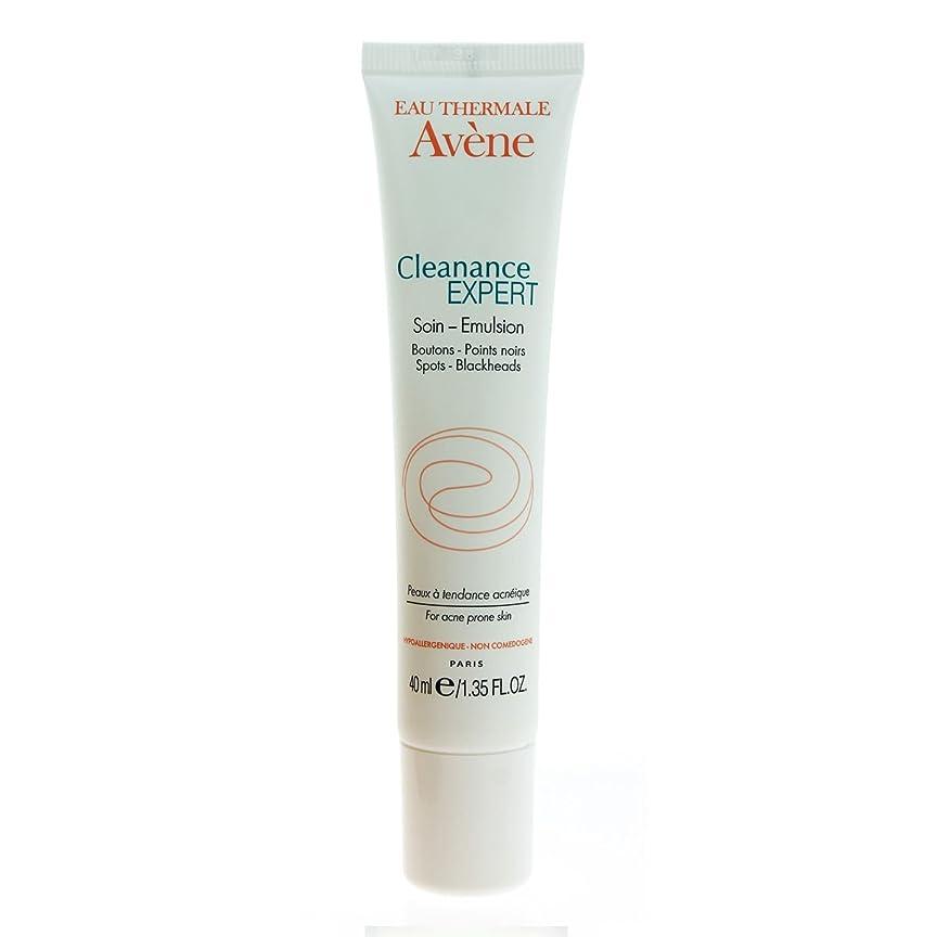 飲み込むミッション自伝Avene Cleanance Expert Emulsion 40ml [並行輸入品]