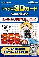 マイクロSDカード Switch対応 256GB
