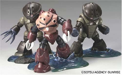 Gundam HCM Pro G-Box Jaburo Attack Infiltration Figures 1/200 Scale