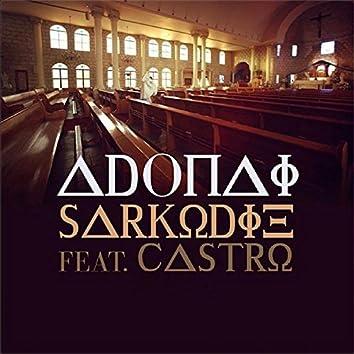 Adonai (Remix) [feat. Castro]