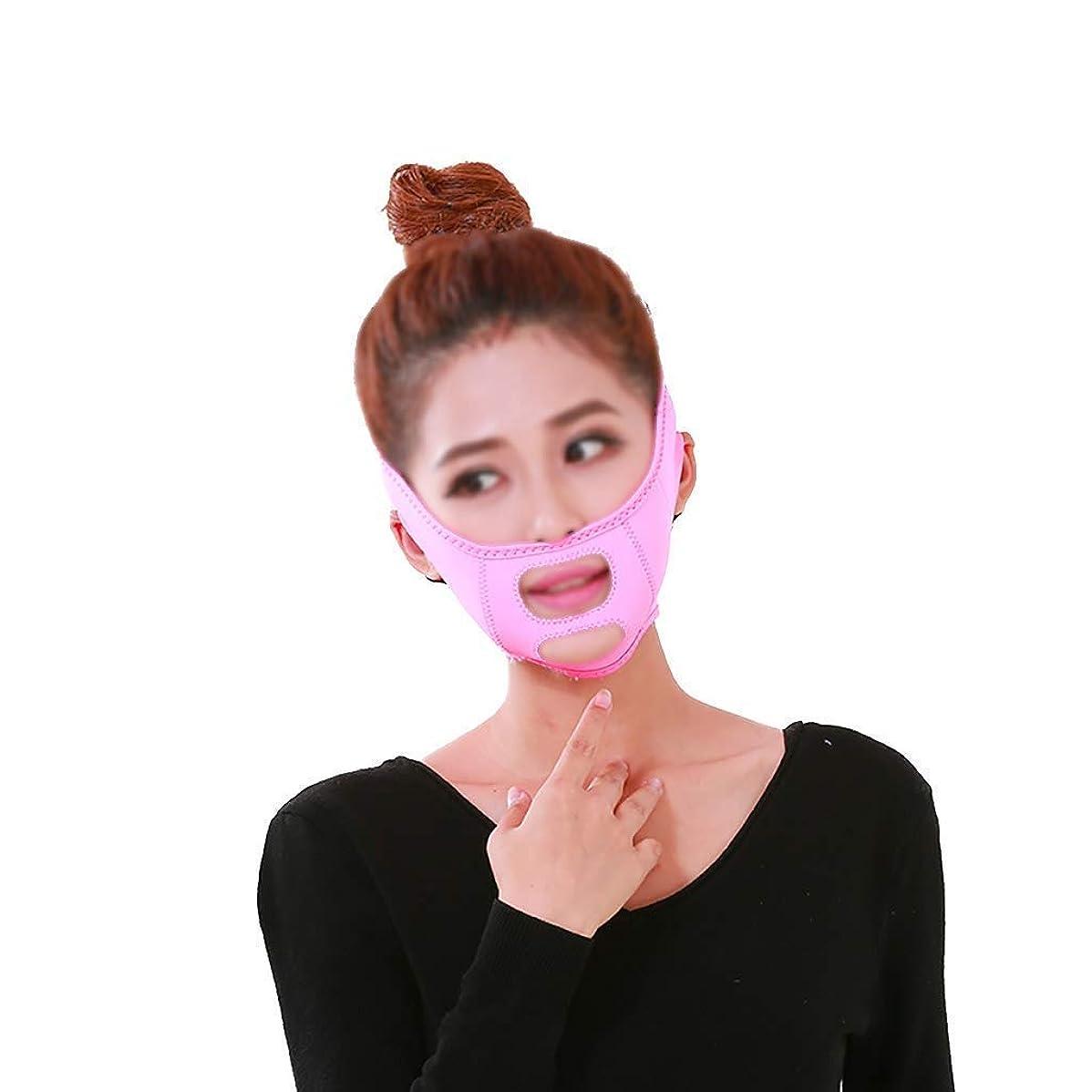 見捨てられたレスリング望ましいフェイスリフトフェイシャル、フェイシャルマスクVフェイスマスクタイトで肌のリラクゼーションを防止Vフェイスアーティファクトフェイスリフトバンデージフェイスケア(色:青)