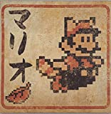 Super Mario 8 Bit Japanese 12x12 Inch Canvas Wall Art, Picture Poster - Tanooki Mario