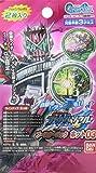 バンダイ (BANDAI) 仮面ライダーブットバソウルブースターパック ホット03(BOX)