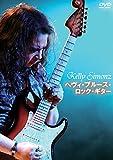 Kelly SIMONZ ヘヴィ・ブルース・ロック・ギター[DVD]
