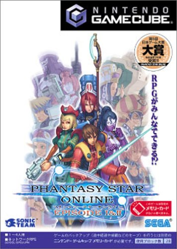 Phantasy Star Online Episode I & II [Japan Import] [GameCube] (japan import)