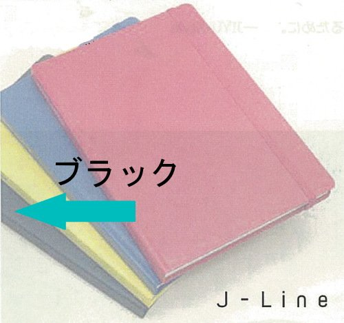 B6 MONTHLY NOTE(ブラック) MARCH 2018ーAUGU―自由が丘生まれの自由な手帖 (JIYUーStyle JーLine)