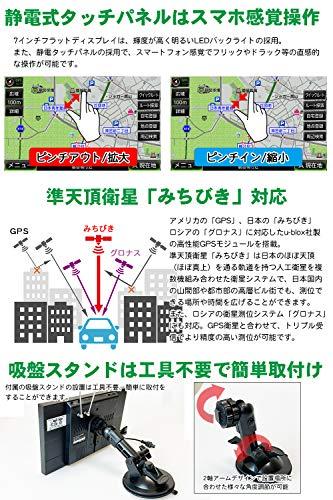 [トラックモード搭載]カーナビフルセグポータブルナビ9インチ2020年ゼンリン地図みちびき対応MicroSD24V対応[PN0903ATP]