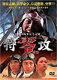 零 ゼロ[DVD]