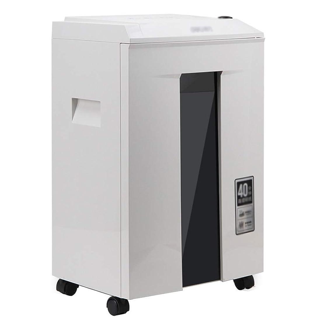 修理工暫定のオリエント家庭用モバイルシュレッダービジネスミュートシュレッダー機密文書用シュレッダーオフィス用シュレッダー20L容量シュレッダー (Color : 白, Size : 35*25.5*55cm)