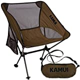 KAMUI Tragbarer Campingstuhl mit Seitentasche