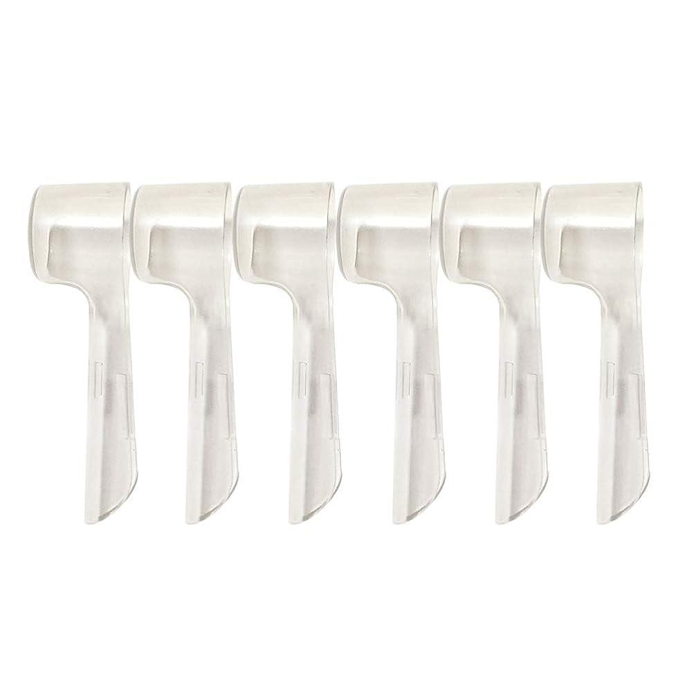 超音速ショッキング煙突SUPVOX 旅行のために便利な電動歯ブラシのための10本の歯ブラシヘッドカバー