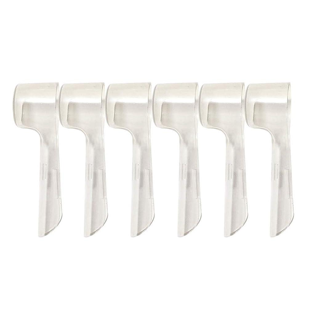 自宅で二十スラム街Healifty 10本の歯ブラシカバー電動歯ブラシは旅行やその他の衛生に便利です。