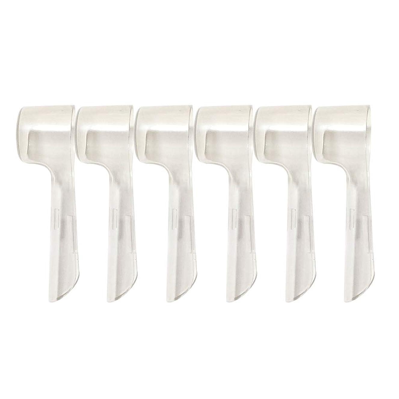 抑圧者非常に怒っています方程式Healifty 10本の歯ブラシカバー電動歯ブラシは旅行やその他の衛生に便利です。