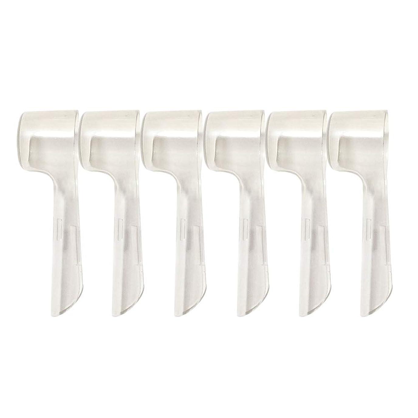 失業者セラフパトワHealifty 10本の歯ブラシカバー電動歯ブラシは旅行やその他の衛生に便利です。