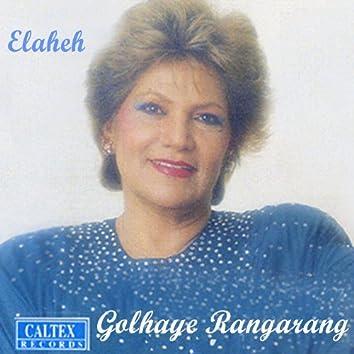 Golhaye Rangarang - Persian Music