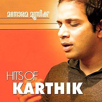Hits of Karthik, Vol. 2