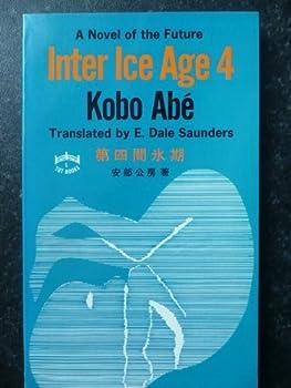 Inter Ice Age 4 0399505199 Book Cover