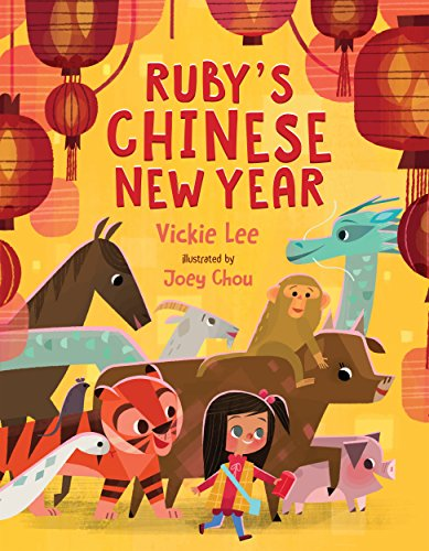 中国新年看啥书?《Ruby's Chinese New Year》