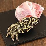 ワニ肉 (ワニ足) 骨付き足 Crocodile Legs Bone-in (300g) SKU508