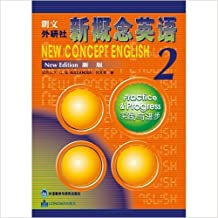 New Concept English 2 (Chinese Edition)